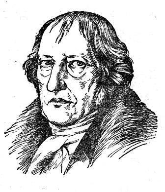 Гегель Георг Вильгельм Фридрих
