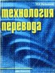 Грамматические справочники
